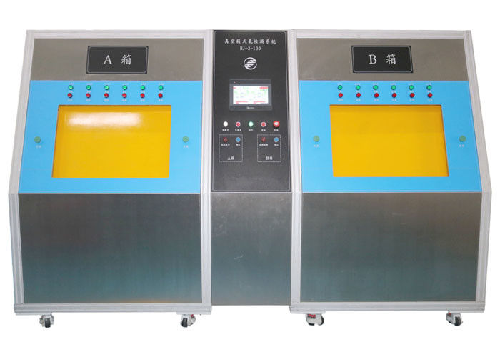 Two Vacuum Chamber Helium Leak Test System for Automotive Dry Filter Less Than 1.5g/year