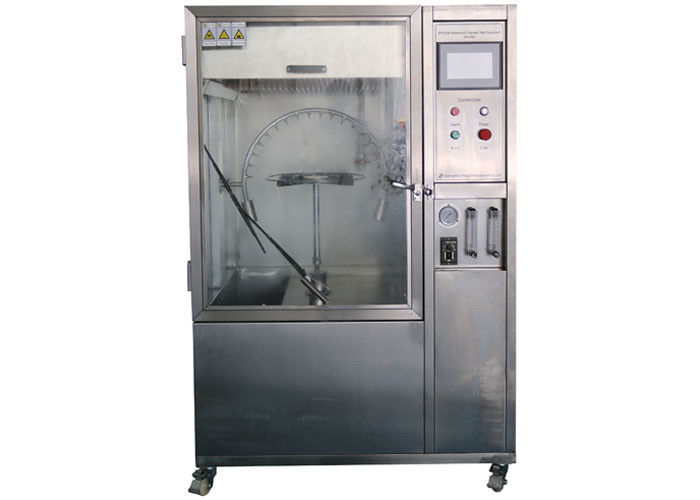 IPX1234 Vertical Drip Rain And Oscillating Tube Integrated Stainless Steel Test Chamber